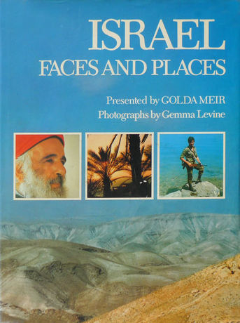 Israel Faces & Places